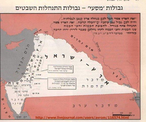 ERETZ-ISRAEL-MAP
